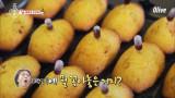 언니들의 '신세계 디저트' 먹는 법.mp4