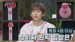 [선공개] 평점 4점 이상★★★★ 3대 뷰티 커뮤니티′s pick 립밤은 무엇?