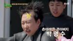 [예고] 박명수, 박나래 해녀되다?! 풀뜯소3 대농원정대 결성!