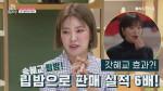 역시 송혜교 효과…! 립밤 하나로 판매 실적 6배 급증?!⊙_⊙