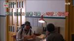 짜장덮밥 vs 라면, 순례자 손님의 선택은?