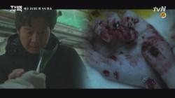 공사장에서 일어난 끔찍한 살인사건!'악어' 유재명 첫 등장!