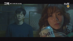 신현빈 남사친 nn년차 만렙 단호박 이준호(^___^)