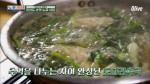 초록색 싫어하는 킬라그램도 방언 터지게 하는 도다리 쑥국의 맛♥
