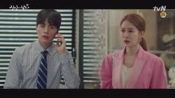 [3월28일 최종화 예고]′생이별′ 이동욱-유인나, 남은 시간은 단 하루?!