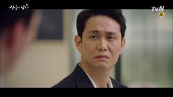 유인나가 이동욱을 선택한 이유를 도무지 이해 못하는 오정세! #뒤끝연변