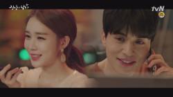 이동욱-유인나, 생방송 라이브 중 사랑 고백! #프로사랑꾼들