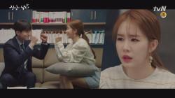 이동욱-유인나 '데이트 시작!' 외치자마자 생긴 일 #흐엉