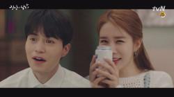 '첫방송' 이동욱, 유인나 모습에 휘둥그레 '진짜 이쁘다!!!'