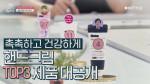 [TOP3]보들보들 촉촉한 손을 위한 필수템♥ 핸드크림 TOP3 대공개