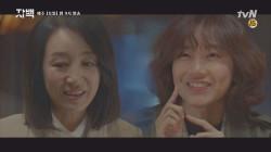 신현빈 & 남기애 막걸리 한 잔에 폭발한 감성♥ 남기애의 숨겨진 눈물 ㅠ^ㅠ