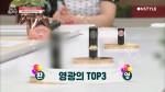 [TOP3]발색력 甲! 지속력 甲! 촉촉한 레드립스틱 TOP3 대공개!