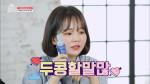 두콩이 섭외한 겟뷰 조연출 코 피지 사라진ssul (비포&애프터 대박)