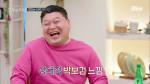 광희피셜(?) 상대적 박보검 느낌의 강호동 ☞보검느님 죄송ㅠ☜