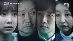 [6화 엔딩] '노선후' 검사의 집에는 진여사가, '조기탁'의 집에는 조경선이...?!