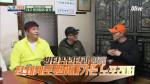 행주, 육개장집에서 BTS '피땀눈물' 소환?! (보라해♡)