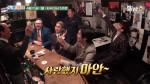 30년된 칵테일바 노포?! (ft. 자이언트핑크♥)