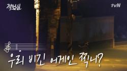 남태현-장재인, 뮤지션의 사랑은 직진이다