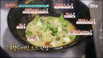 차오루가 알려주는 '맛있는 훠궈 소스 3가지' 꿀팁!!