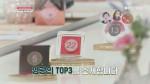 [TOP3]이세상 발색력이 아니다! TOP3 브랜드 제품 공개!