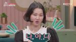 장윤주, 이건 남편도 몰라 시크릿 위시리스트 최초공개! (feat.윤주잡는 조이)