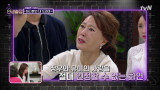 차화연의 미친 연기력!! '도란이가 너무 싫어!!'