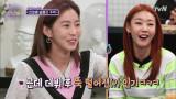 유이, 데뷔 이후 인기가 더욱 없어졌다?!