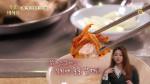 [예고] 구구단 미나 & 유민상이 반한 닭백숙 집?