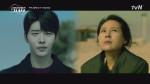 전미선의 자살 시도, 김권에게 '실반지' 남겨두고 떠나다?! (돌아와요 강검ㅠ)