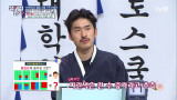 '글로벌 명문대 싹쓸이' 전범선에겐 너무 쉬운?
