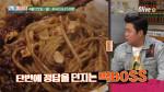 [ASMR] 음식 맞히기 퀴즈! 먹보스 vs 딘흥민