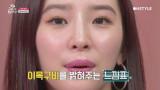 [선공개]하이라이터, 글리터 완벽정복! 블링블링 빛나는 얼굴 만드는 꿀팁