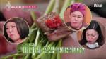 (선공개) 불가마 3초 삼겹살에 '청도 미나리'를 쌈 싸먹어~~♥