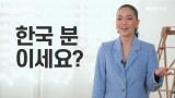 [넥뷰크 | 1분 인터뷰] 리리영, 생얼과 화장한 얼굴이 차이나는 건 능력?!