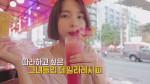이현이, 김수미, 이수지의 24시간 데일리 레시피★