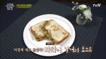 [식빵 대전] 수미네 여경래 셰프의 ′자차이 길거리 토스트′