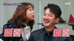 홍현희, 상아보스 앞에서 직접 뮤지컬을 부르다??