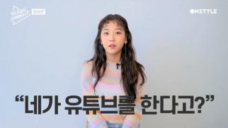 [넥뷰크 | 1분 인터뷰] CLC 장승연, 밝은 에너지와 무지개 매력 기대하세요
