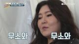 [경] 슈스스 한혜연, 첫 단독 MC 등극 [축]