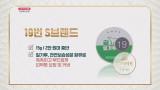 [뷰라벨] 잡티 커버력 甲! 2019 뷰라벨 쿠션팩트 대공개☆