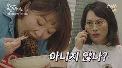 [헬게이트 오픈] 돌아온 김재화, 밥도 못 먹는 건 아니지 않나~?!