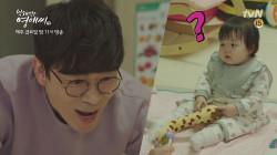 '밀당 헌이♥' 헌이가 말 안 해줘서 서운한 승준 아빠!