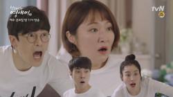 [최종화 예고] 헌이 '돌기념' 사고치다?! 헌아, 안돼!!!