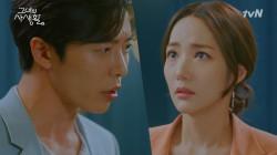 [6화 예고] 김재욱, 가짜 연애 중인 박민영 울리다?
