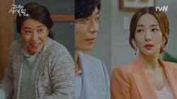 [7화 예고] 장모님(?) 허락도 받은 박민영♥김재욱