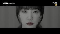 [티저] 임수정의 충격 선언! 저희 유니콘은 실시간 검색어를 조작합니다 tvN 새수목드라마 <검색어를 입력하세요 WWW>