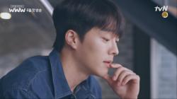 [티저] 여러분 장기용 씨가 궁금한 게 있답니다! #어떻게_고백성공하나요♥  tvN 새수목드라마 <검색어를 입력하세요 WWW>