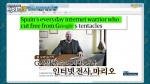 온라인 주홍글씨 ′잊힐 권리 재판′ [역사를 다시 쓴 세기의 재판 19]