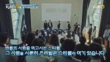 [예고] 팬들을 배신한 몰락스타19