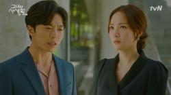 [9화 예고] 짠내 폭발하는 박민영x김재욱 '우리 정말 끝인가요?'